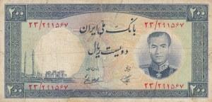 İran, 200 Rials, 1958, VF, p70