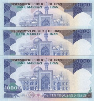 Iran, 10.000 Rials, 1981, UNC, p134, (Total 3 banknotes)