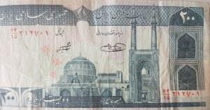 İran, 200 Rials, 1982, XF, p136e, (Total 100 banknotes)