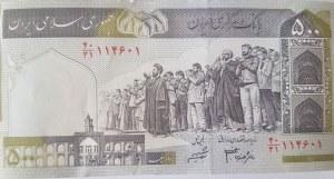İran, 500 Rials, 1982-2002, UNC, p137, BUNDLE