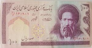 Iran, 100 Rials, 1985, UNC, p140f, BUNDLE