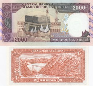 İran, 20 Rials and 2000 Rials, 1974-2005, UNC, p100a2 / p141i, (Total 2 banknotes)