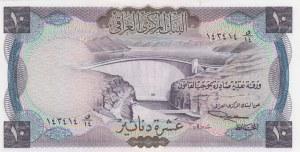 Iraq, 10 Dinars, 1971, UNC, p60
