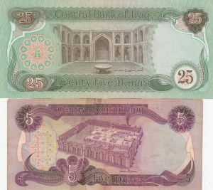 Iraq, 5 and 25 Dinars, 1980 / 1982, FİNE / AUNC, p70 / p72, (Total 2 banknotes)
