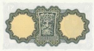Ireland, 1 Pound, 1974, UNC, p64c