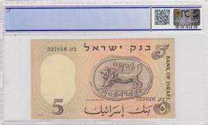 Israel, 5 Lirot, 1958, UNC, p31a