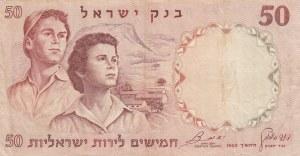 Israel, 50 Lirot, 1960, VF, p33