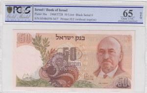 Israel, 50 Lirot, 1968, UNC, p36a