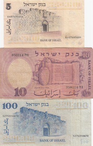 Israel, 5 Lirot, 10 Lirot and 100 Lirot, 1973/ 1958 / 1968, VF, p38/p32b / 37a, (Total 3 banknotes)