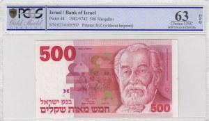 Israel, 500 Sheqalim, 1982, UNC, p48