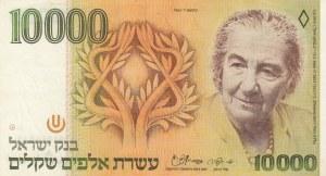 İsrael, 10.000 Sheqalim, 1984, AUNC, p51a