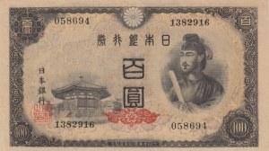 Japan, 100 Yen, 1946, AUNC, p89