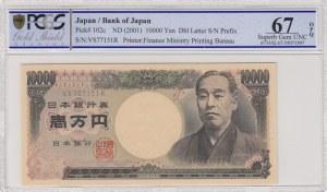 Japan, 10.000 Yen, 2001, UNC, p102c