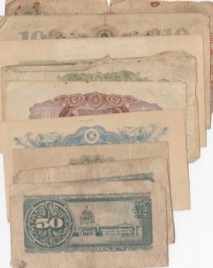 Japan, 50 sen (3), 1 Yen, 5 Yen (2), and 10 Yen (3), POOR / VERY FINE, (Total 9 banknotes)