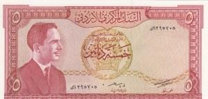 Jordon, 5 Dinars, 1959, UNC, p15b