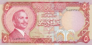 Jordan, 5 Dinars, 1975, UNC, p19d