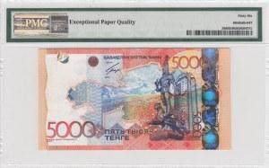 Kazakhstan, 5000 Tenge, 2011, UNC, p38