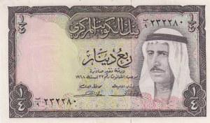 Kuweit, 1/4 Dinar, 1968, XF (+), p6