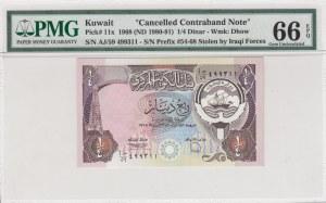 Kuwait, 1/4 dinar, 1980-81, UNC, p11x
