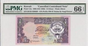 Kuwait, 1/2 dinar, 1980-81, UNC, p12x