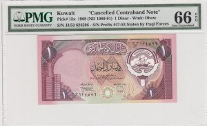 Kuwait, 1 dinar, 1980-81, UNC, p13x