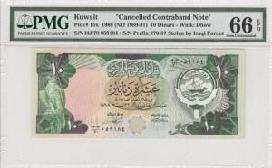 Kuwait, 10 dinar, 1980-81, UNC, p15x