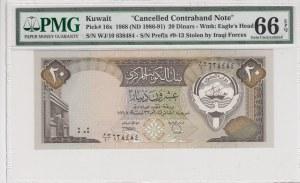 Kuwait, 20 dinar, 1980-81, UNC, p16x