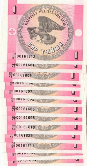 Kyrgyzstan, 1 Tyin, 1993, UNC, p1, (Total 21 banknotes)