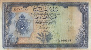 Libya, 1 Pound, 1963, FINE (-), p25