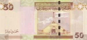 Libya, 50 Dinars, 2008, UNC, p75
