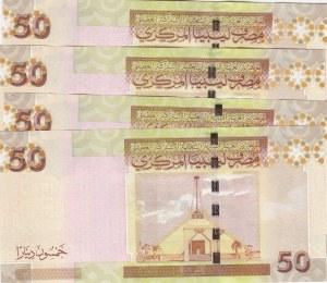 Libya, 50 Dinars, 2008, UNC, p75, (Total 4 consecutive bankotes)