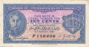 Malaya, 10 Cents, 1940, AUNC (+), P2