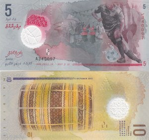 Maldives, 5 and 10 Rufiyaa, 2015-2017, UNC, (Total 2 banknotes)