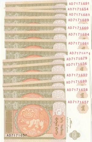 Mongolia, 1 Tugrik, 1993-2008, UNC, p52, (Total 23 banknotes)