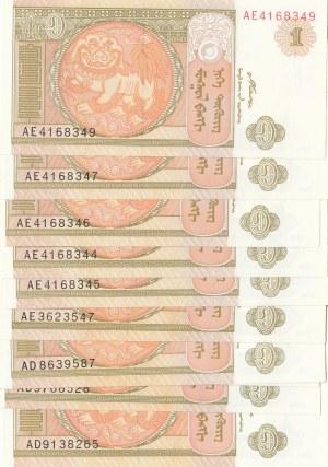 Mongolia, 1 Tugrik, 2008, UNC, P61a, (Total 10 banknotes)