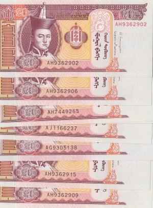 Mongolia, 20 Tugrik, 2013, UNC, p63, (Total 8 banknotes)