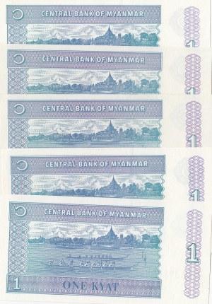 Myanmar, 1 Kyat, 1996, UNC, p69, (Total 6 banknotes)