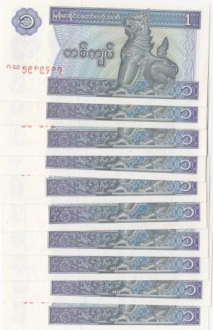Myanmar, 1 Kyat, 1996, UNC, p69, (Total 10 banknotes)