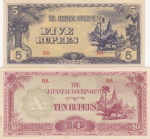 Myanmar, 5 Rupees and 10 Rupees, 1942-1944, XF / AUNC, p15 / p16, (Total 2 banknotes)