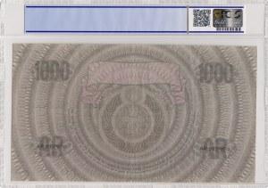 Netherlands, 1000 Gulden, 1938, VF, p48