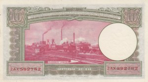 Netherlands, 10 Gulden, 1945, UNC, p75b
