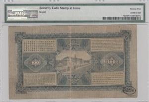 Netherlands İndies, 100 Gulden, 1928, VF, p73b