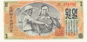 North Korea, 1 Won, 1947, UNC, p10b