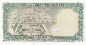 Oman, 1/2 Rial, 1987, UNC, p25