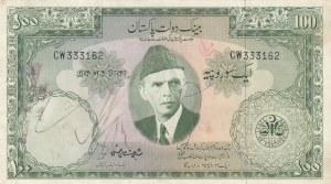 Pakistan, 100 Rupees, 1957, XF, p18a