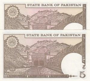 Pakistan, 5 Rupees, 1981-1982, UNC, p33, (Total 2 banknotes)