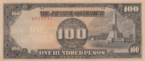 Philippines, 100 Pesos, 1944, UNC, p112