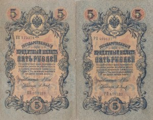 Russia, 5 Ruble, 1909, VF, p35