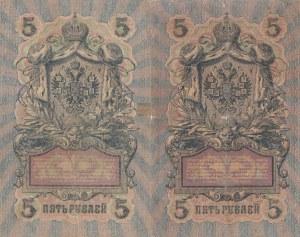 Russia, 5 Ruble, 1909, VF, p35