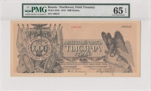 Russia, 1000 rubles, UNC, Ps210